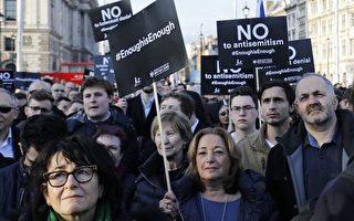 支持反猶太主義?英國工黨領袖遭質疑
