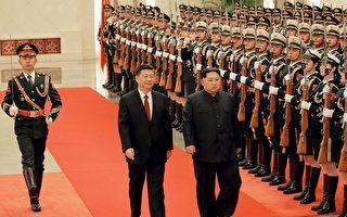 夏小強:金正恩最終會放棄核武器嗎?