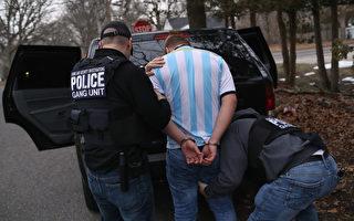 美司法部新指标 要移民法官加快审案和遣返