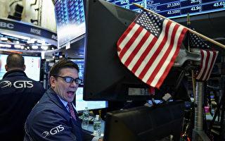 贸易战疑虑减 美股大逆转 道指回涨超700点