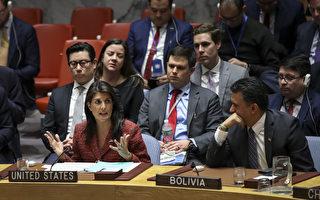 UN就敘利亞開緊急會議 川普在評估空襲