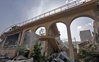 空襲敘利亞視頻曝光 美將軍:精準且勢不可擋
