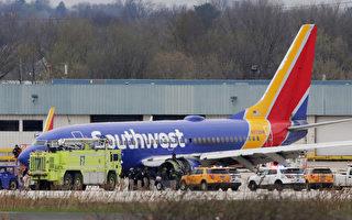 西南航班紧急迫降酿1死 乘客记录惊魂时刻