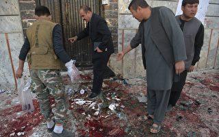 阿富汗自殺炸彈攻擊選民中心 31死54傷