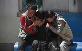 喀布爾爆自殺炸彈攻擊21死 法新社記者遇難