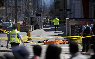 【快訊】多倫多汽車撞人 10死15傷嫌犯落網