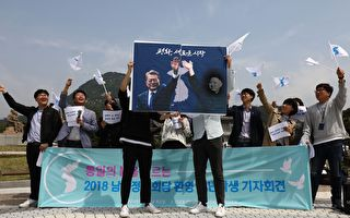 朝韩首脑曾2次会面 一片看透战争阴云下的和平之旅
