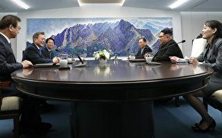 全球媒体热播文金会 唯独朝鲜官媒静悄悄