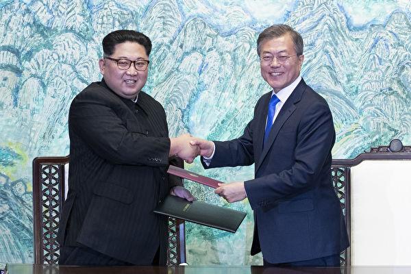 韩朝首脑历史性会晤 外界心存疑虑