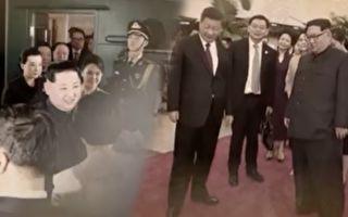 日媒:金正恩访华 专列21节车厢装厚礼返国