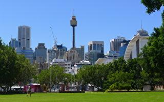 悉尼房價出現負增長