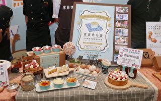 呼唤妈妈少女心 台北传统市场节攻名媛甜点