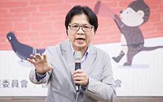 台言論自由兩大威脅 內政部長:中共與假新聞