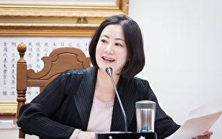 台师赴陆小心 立委:勿入中共思想箝制陷阱