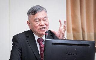 台争取加入CPTPP 沈荣津:目前概率60%~70%