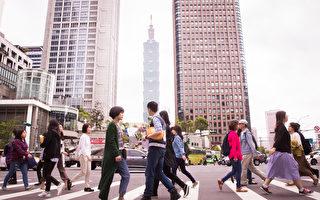 全球經濟持穩 台中經院上修今年經濟成長至2.47%