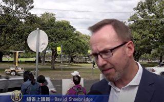 「真實人體展」遭澳洲民眾抗議 議員籲調查