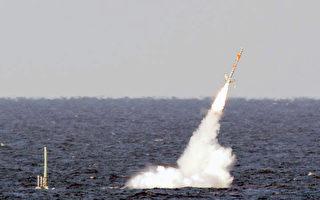 歷史性轉變 美弗吉尼亞級攻擊潛艇可射核彈
