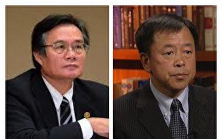 专家析朝鲜半岛局势 吁勿重蹈对中共政策覆辙