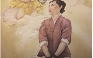 中共重刑监狱里不屈的精神(2)拒绝转化