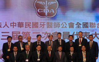 陳建仁肯定牙醫全聯會參與WHA 為台灣發聲