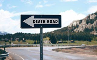 世界上最危险10条公路 台湾也入围 猜猜哪一条?