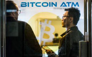 紐約調查13家虛擬幣平台 比特幣跌破八千