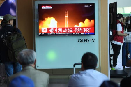 韩国总统府青瓦台29日说,金正恩在文金会时表示,会在今年5月关闭核试场,届时邀请国际媒体与专家一同见证。图为示意图。