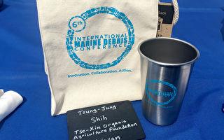 台灣參與6th國際海廢研討會 分階段實施無塑環境