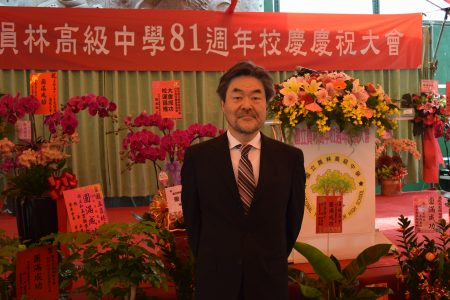 日人田中雅照专程来台寻根并参加员林高中校庆。