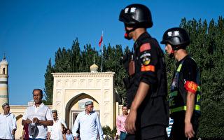 新疆拘押數萬維族 美國擬制裁中共官員