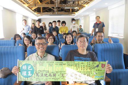 林昆海受邀于牛骂头遗址文化园区演讲,畅谈台湾湿地的困境与希望,呼吁民众一起来关心湿地的未来。