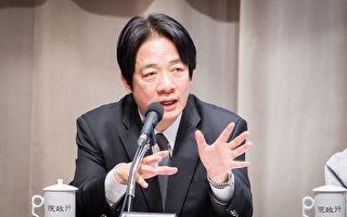 麻疹疫情延烧 赖揆:争取台湾参与WHA