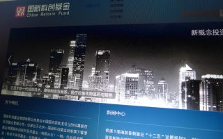 美中最大芯片收购案 华裔高管涉内幕交易受审