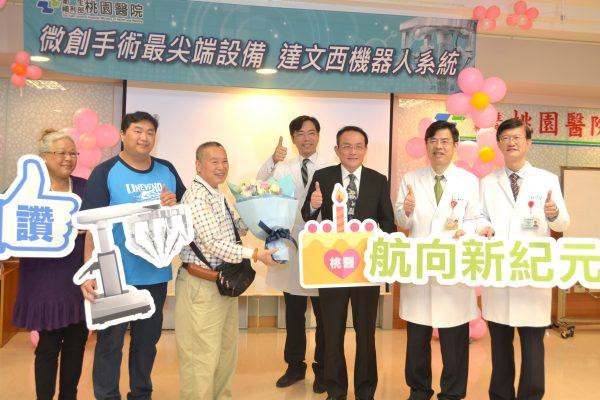 攝護腺根治性手術  達文西機器人微創手術最尖端