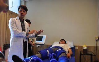 新生醫院攜手IZO 引領心血管預防治療趨勢