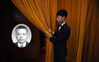 北京市网信办副主任陈华被审查