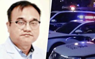 質疑假藥酒卻被跨省抓捕 粵醫生冤屈引爆網評