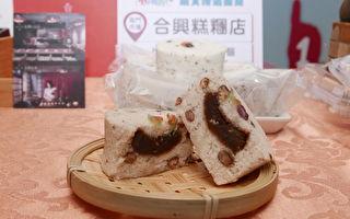 蒋宋美龄最爱甜点 72年老店的上海松糕