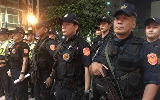 台內政部提高最高俸額 6萬警消受惠
