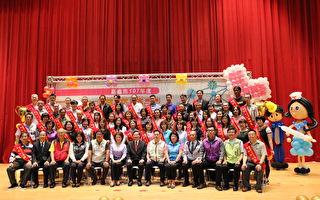 107嘉义市庆五一劳动节  表扬58位模范劳工
