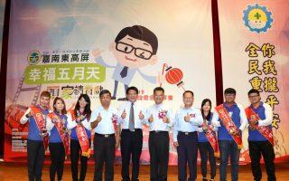 五一勞動節 屏東縣表揚126位模範勞工