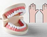 5张图 看懂牙线正确用法
