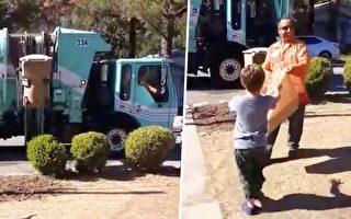 男孩最爱看垃圾车上门 这天司机下车给他惊喜