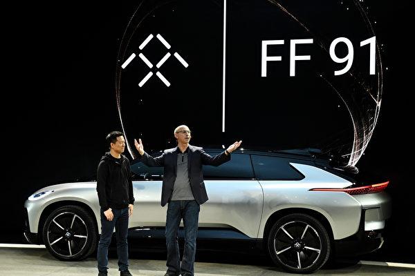 在广州以底价拿地的睿驰汽车是贾跃亭法拉第未来FF的关联公司,贾跃亭是否将重返国内惹关注。(Ethan Miller/Getty Images)
