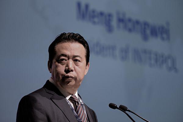 中共公安部副部长孟宏伟,已不再任公安部党委委员。(ROSLAN RAHMAN/AFP/Getty Images)