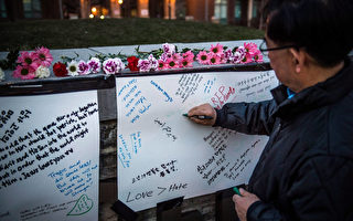 【快讯】多伦多开车撞人事件嫌犯今日出庭
