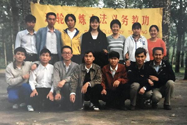 中共镇压法轮功之前,清华大学法轮功炼功点的部分学员合影。(作者提供)