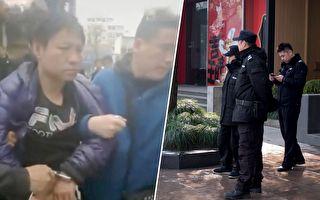 警察遇襲1死1傷 民眾卻叫好 瀋陽案發有因由
