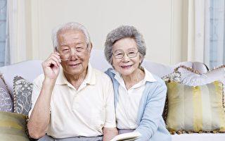 湾区保险理财赵世文:转换退休金账户,即增20%